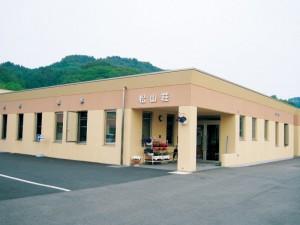 救護施設 松山荘(社会福祉法人 岩手県社会福祉事業団)