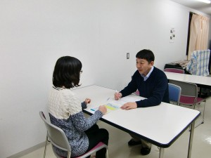 宮古地区チャレンジド就業・生活支援センター