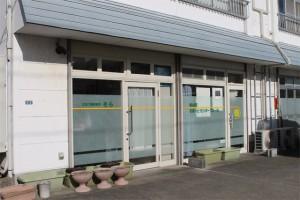 松山荘 さぽーとセンターフルール(社会福祉法人 岩手県社会福祉事業団)
